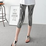Zebra Legging Short