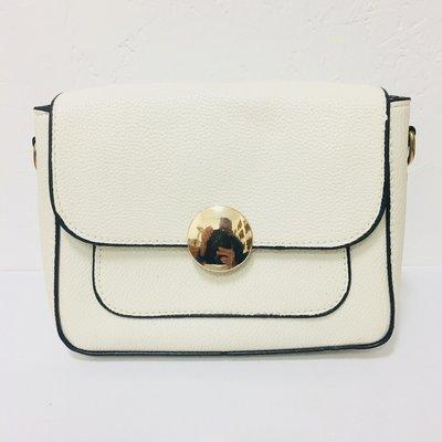 A Nice White Shoulder Bag