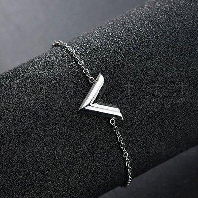 LV Bracelet Silver