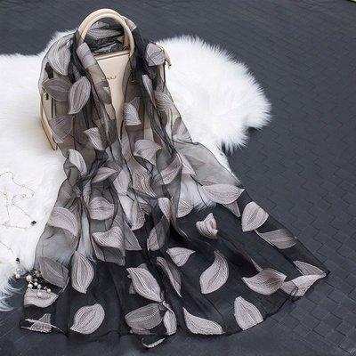 Hyaline Leave Grey
