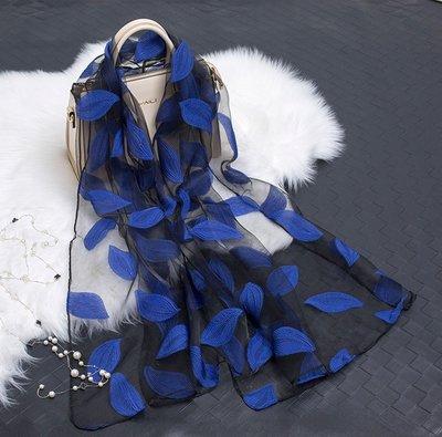 Hyaline Leave Blue
